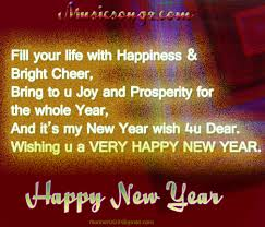 happy new year moving cards animated happy new year 2016