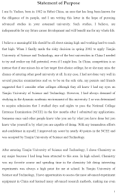 Great College Essay Examples Personal Statement College Essay Great College Essay