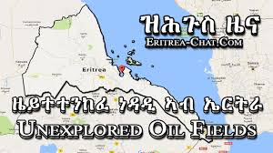 Red Sea World Map by Unexplored Oil Fields Of Eritrean Red Sea Coast U2013 ዜይተተንከፈ