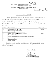 Example Of Follow Up Email After Application Jinnah Postgraduate Medical Centre Jpmc Karachi 75510 Tender