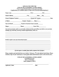 editable call sheet template google docs fill print u0026 download