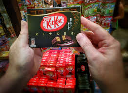 japanese and exotic kitkat bars keith barrett online