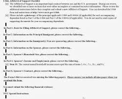 k1 visa aos cover letter alabama live homework help essay