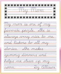 all worksheets create your own cursive writing worksheets