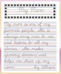 free worksheets practice cursive writing sheets free math