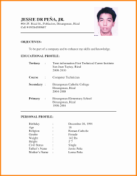 resume objective exles for service crew sle resume for service crew in jollibee best of filipino resume