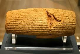 cyrus cylinder biblical archaeology ancient iran bible history