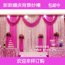 wedding backdrop taobao usd 53 13 wedding background gauze curtain arrangement wedding