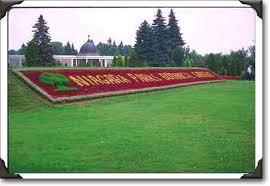 Niagara Botanical Garden Niagara Parks Botanical Gardens Niagara Falls Ontario Ont