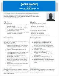 supermarket cashier resume sample cashier combination resume