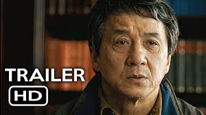 film foreigner 2016 the foreigner official trailer 1 2017 jackie chan pierce brosnan