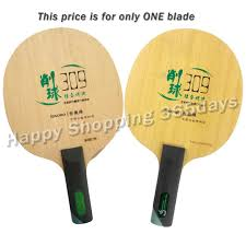 ping pong vs table tennis sword 309 chop type straight handle table tennis pingpong blade in