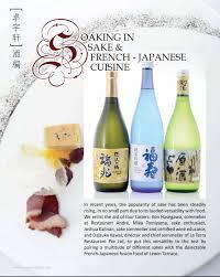 saké de cuisine ichishima inter rice