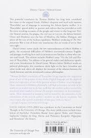 the peloponnesian war amazon co uk thucydides 9780226801063 books