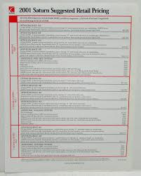 saturn s series sales brochure and suggested retail pricing sheet