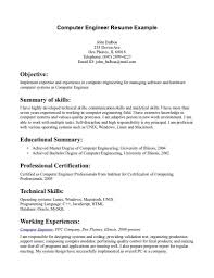 Professional And Technical Skills For Resume Computer Engineering Objective Resume Resume For Your Job