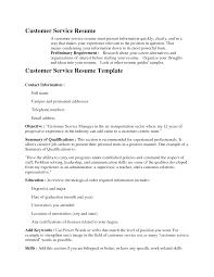 32 job wining resume samples for customer service position