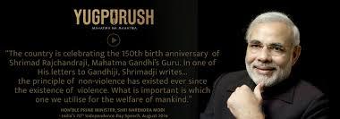 quotes by mahatma gandhi in gujarati yugpurush mahatma na mahatma a play in various languages