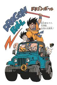 jeep cartoon drawing 17 best akira toriyama images on pinterest dragon ball cars and