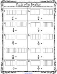 9 worksheets for practicing equivalent fractions equivalent
