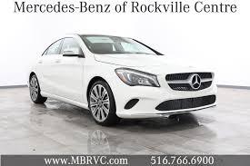 lexus service rockville new 2018 mercedes benz cla cla 250 coupe in rockville centre