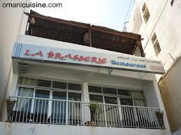 corniche cuisine mattrah restaurant reviews omani cuisine