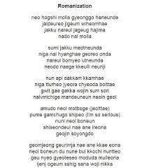 exo growl lyrics exo growl lyrics 1mobile com