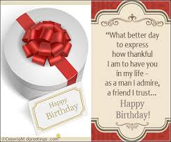 Happy Birthday Wishes For Singer Birthday Message For Brother Birthday Sms Wishes For Brother