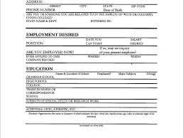 How To Fill A Resume Prissy Ideas How To Fill Out A Resume 11 How To Fill Out Resume