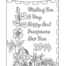 news years cards news year new year cards 530f48fd192833597bb6d44f783736f5 happy