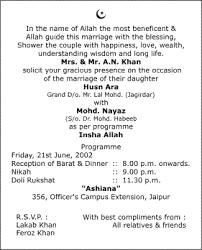 islamic invitation cards card invitation ideas great interior muslim marriage invitation