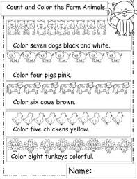 farm theme math worksheets for your farm unit farm theme math