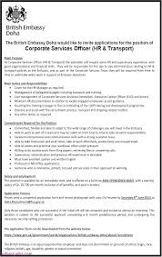 Subject To Send Resume Corporate Services Officer Hr U0026 Transport Required By British