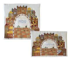 matzah cover and afikomen bag set buy yair emanuel embroidered passover matzah cover afikomen bag