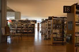 file hida city library 1f bookshelves ac 3 jpg wikimedia commons