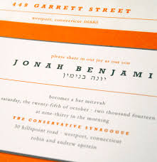 checkerboard bar mitzvah invitations bar bat mitzvah invitations the write image slc ut