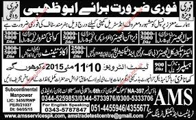 civil engineering jobs in dubai for freshers 2015 mustang civil engineer design engineer quality control accountant