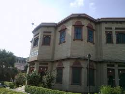 house and home essay khuda bakhsh oriental library wikipedia