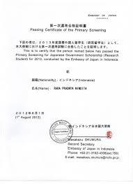 mon rahasianya apa mon u2026 a post about monbukagakusho scholarship