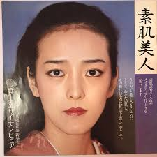 小林麻美|エキサイト