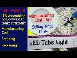 make led light in low cost and earn profit led