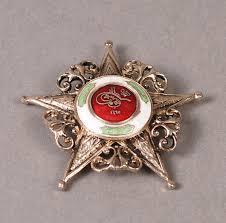 Ottoman Empire Jewelry Vintage Coro Sefkat Nishani Medal Order Of Charity Ottoman