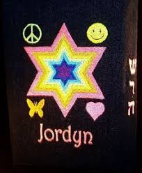 siddur cover the world s catalog of ideas