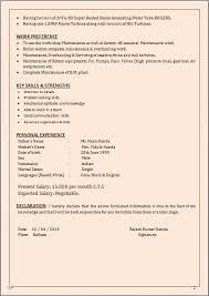 Expected Salary In Resume Sample Resume Blog Co Resume Sample For Mba U0026 B Tech In Mechanical