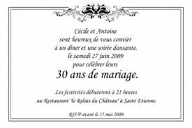invitation anniversaire mariage mariage carte invitation anniversaire mariage