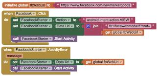 android start activity activity starter thunkable docs
