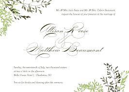 Wedding Invitation Card Sample In Wedding Cards U0026 Invitation Cards V2 Media U0026 Advertising