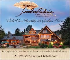 timberlake u0027s restaurant at chetola resort the high country