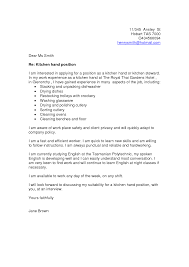 kitchen collection jobs ideas collection example cover letter for kitchen job for sample