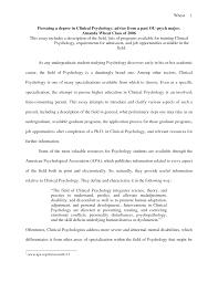 custom phd personal essay example custom phd personal essay